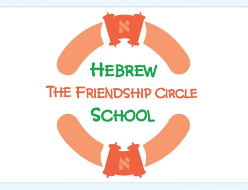 LOGO FOR FCLA HEBREW SCHOOL